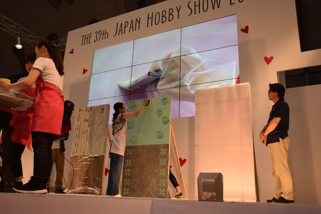 hobby show phot7