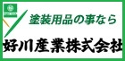 yoshikawa_logo